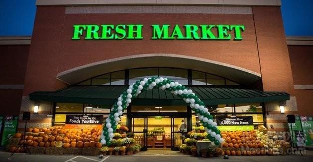 FreshMarketNight.jpg