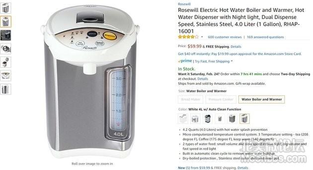 Amazon保温水瓶.png