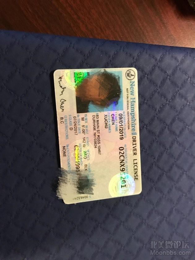 免税州驾照