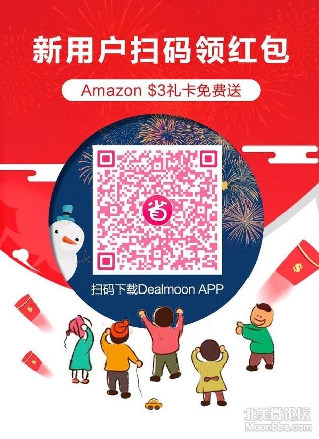 新人红包2QRcode-750.jpg