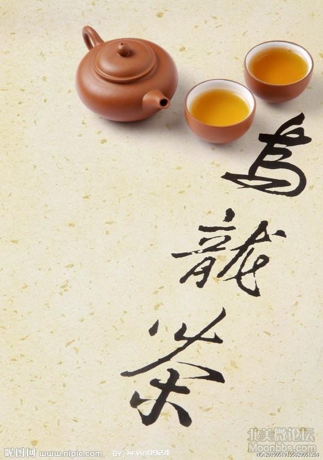 乌龙茶.jpg