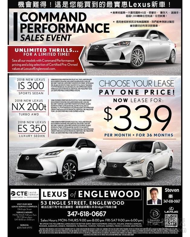 LexusEnglewood-030918.jpg