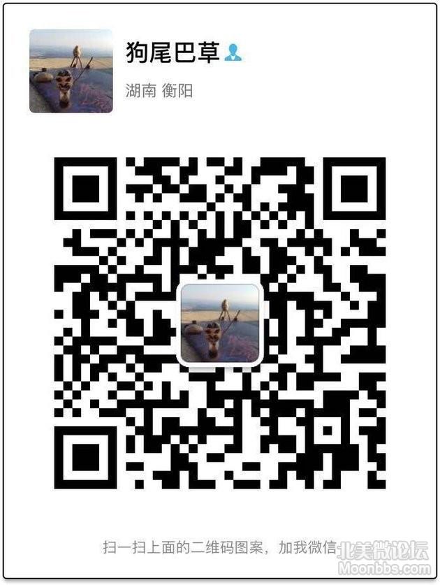 WeChat Image_20180319093002.jpg