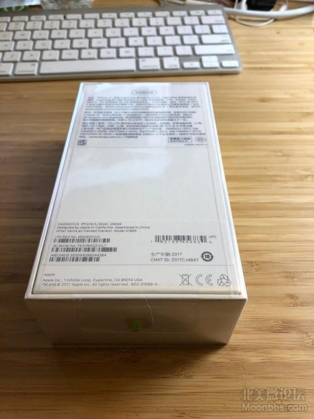 IMG-3219.JPG