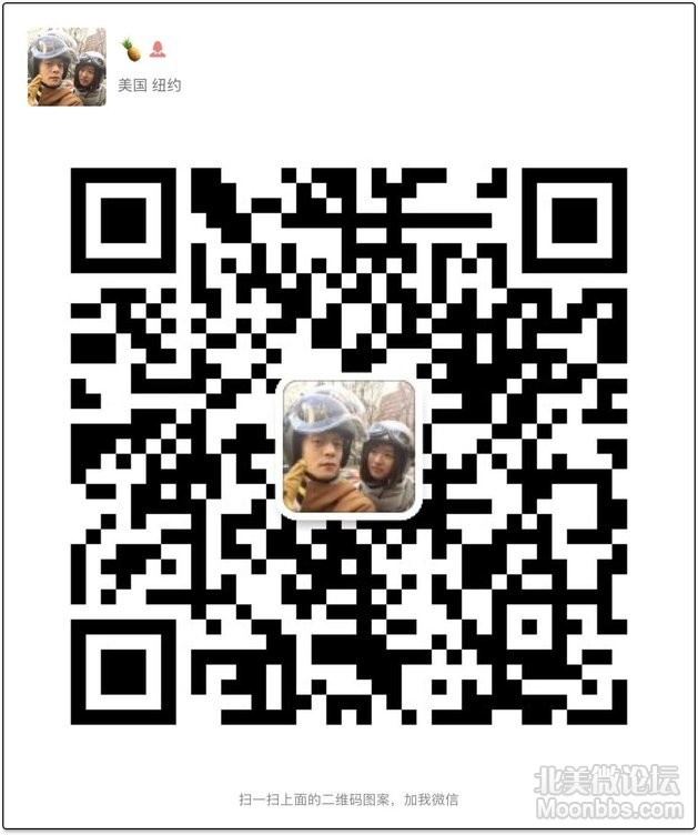 61144F03-0771-48DA-B69E-F80DC512B2D7.jpeg