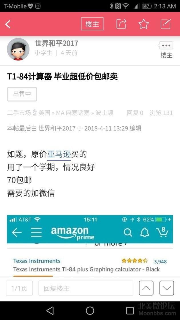 Screenshot_20180415-021334.jpg