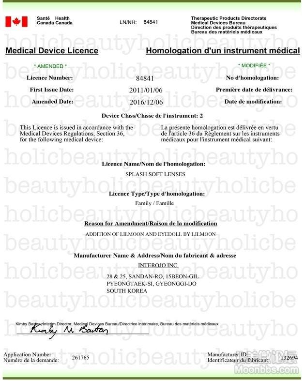 Lilmoon License.jpg