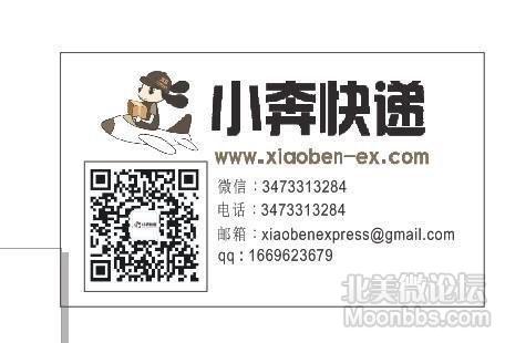AB645BC8-E715-4754-9762-0A958719D49D-8255-0000045BA8333925_tmp.jpg