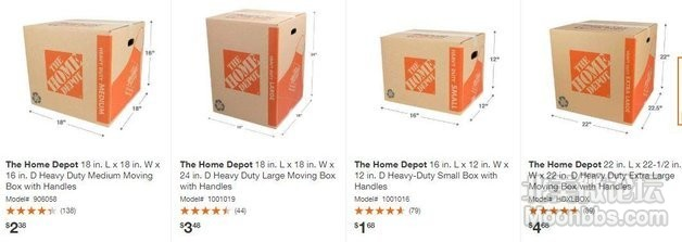 home depot boxes web heavy duty.JPG