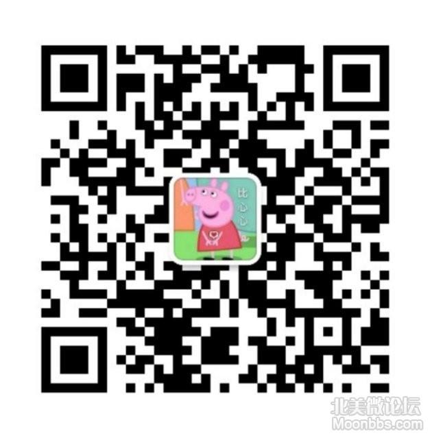WeChat Image_20180808144524.jpg