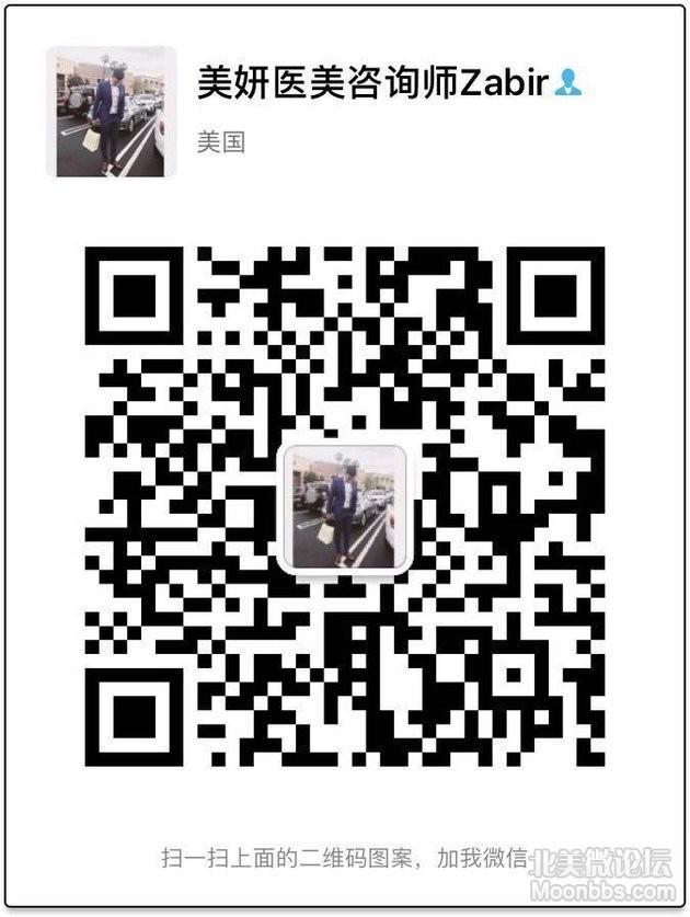 微信图片_20180731200928.jpg