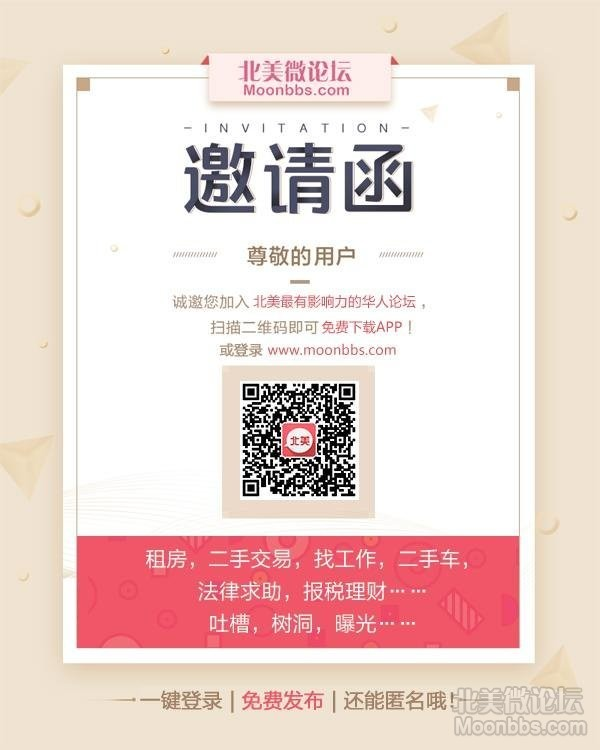 invitation【通知】您有一封邀请函待查收.jpg