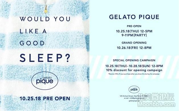 Gelato Pique flyer.jpg