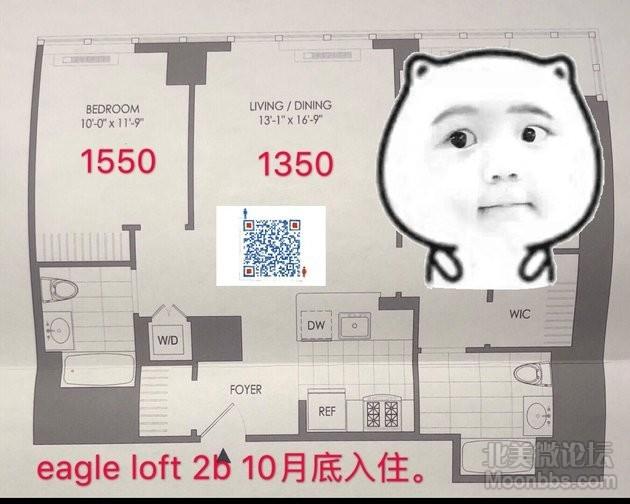 eagle loft 拼室友2b2b.PNG