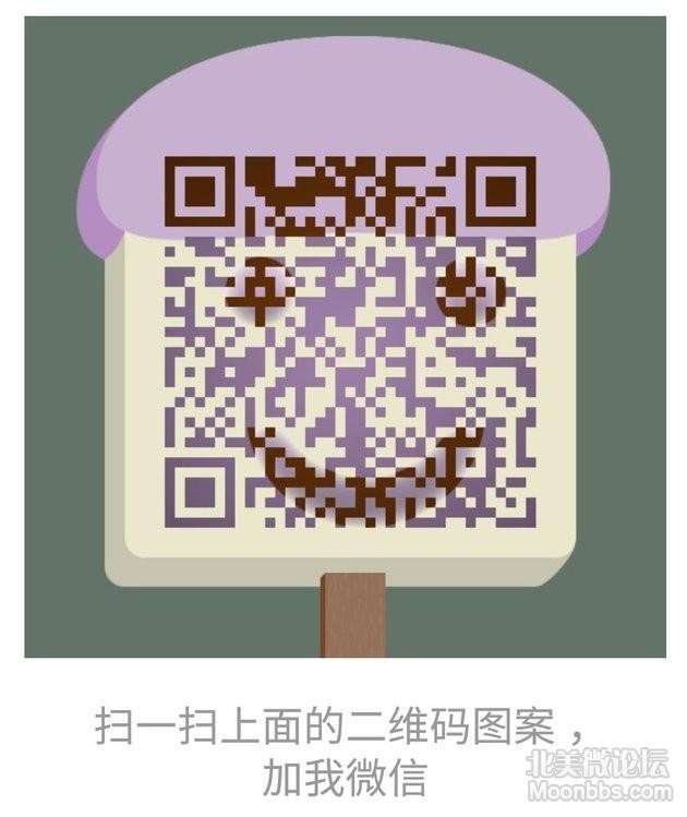 SmartSelect_20180703-131649_WeChat.jpg