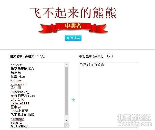 menu.saveimg.savepath20181105113552.jpg