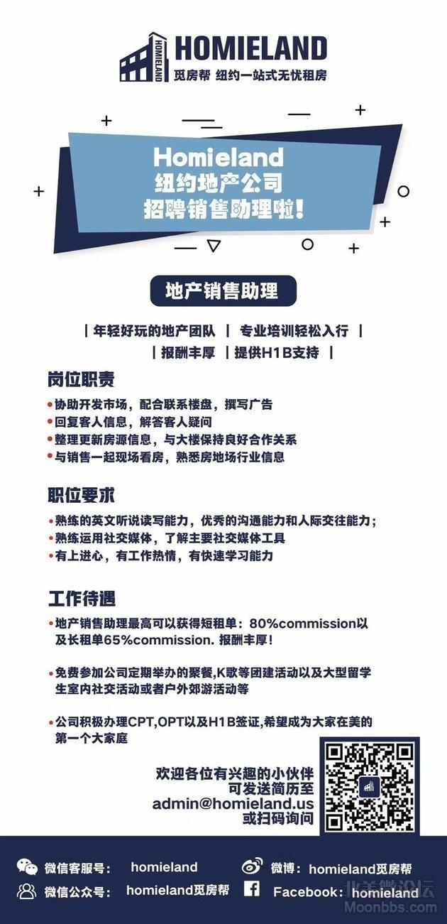 WeChat Image_20181108133732.jpg