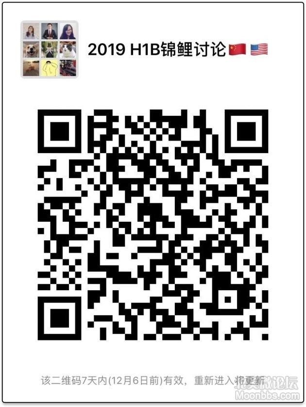 WeChat Image_20181129155435.jpg