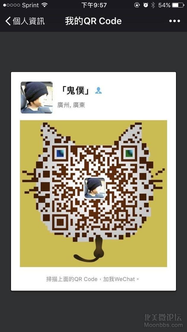 WeChat 圖片_20181203190509.jpg