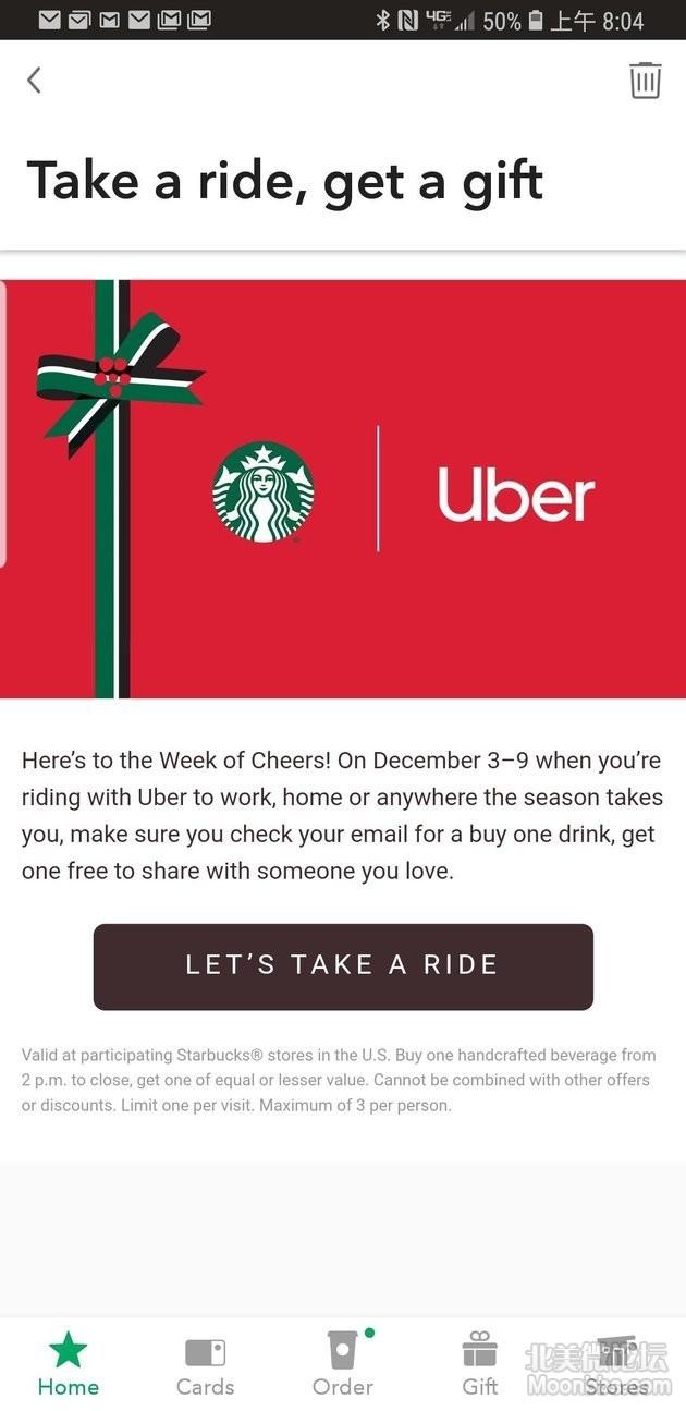 Screenshot_20181206-080443_Starbucks.jpg