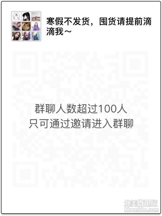 IMG_9680.JPG