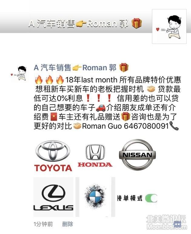 WeChat Image_20181206135443.jpg