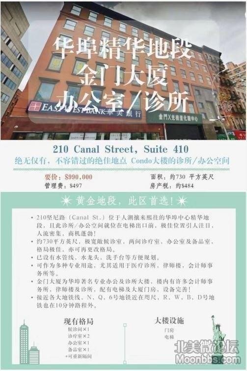 210 Canal St.JPG