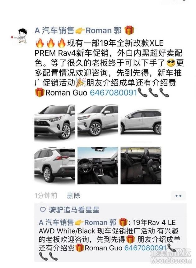 WeChat Image_20190105123115.jpg