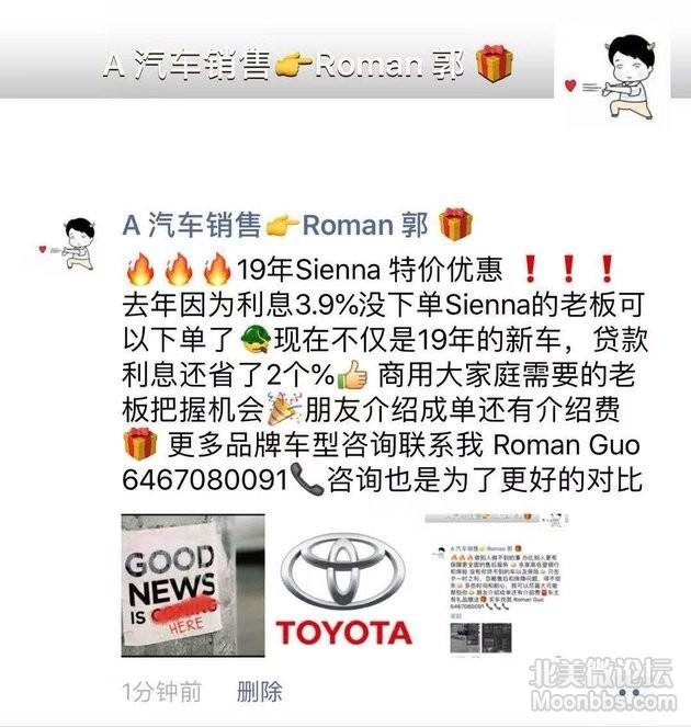 WeChat Image_20190105141905.jpg
