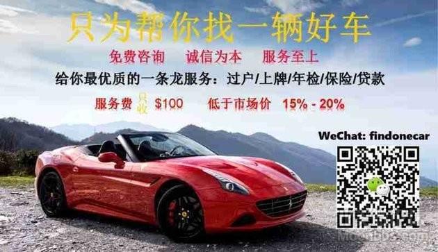 WeChat Image_20190110145712.jpg