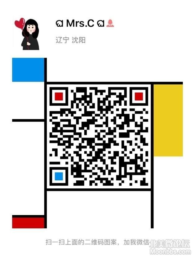 IMG_4186.JPG