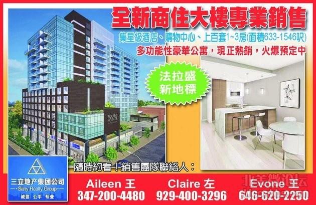 WeChat Image_20190109125127.jpg
