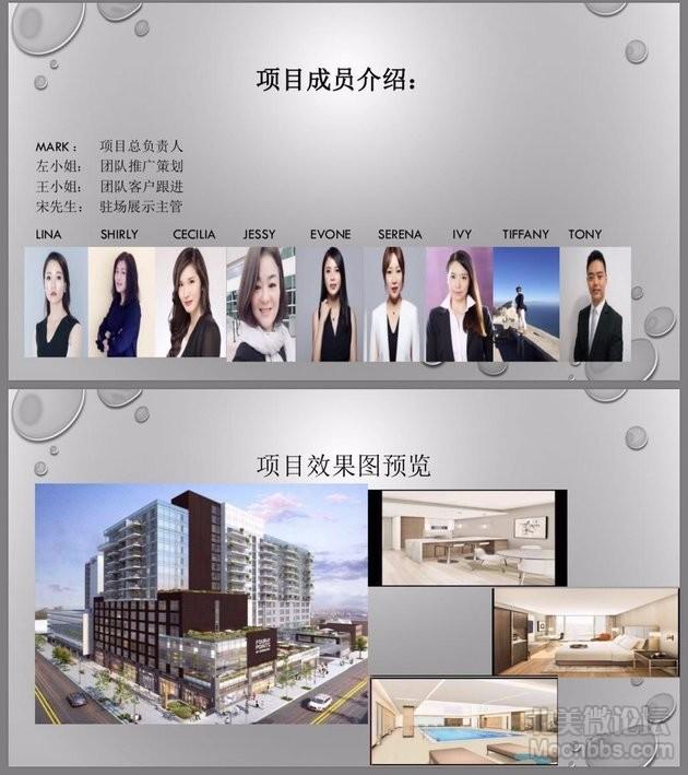 WeChat Image_20190109125119.jpg