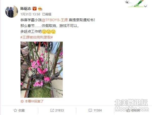 WeChat Image_20190201144003.png