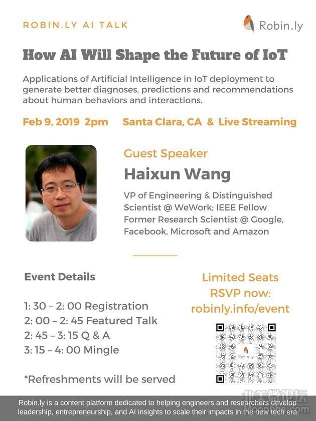 Robin.ly AI Talk-HaixunWang.jpg