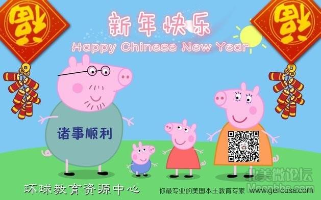 WeChat Image_20190205124820.jpg