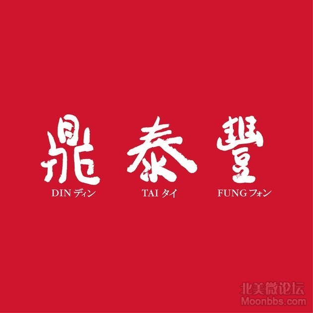 DTF_VIS_Logo_CNENJN_web_hs 600px.jpg
