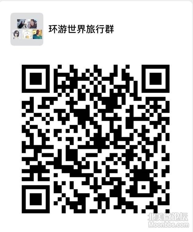 WeChat Image_20190206153932.jpg