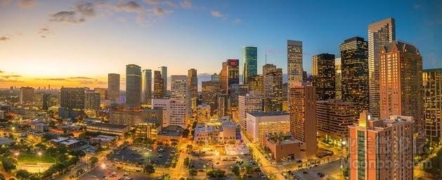 Houston-skyline.jpg