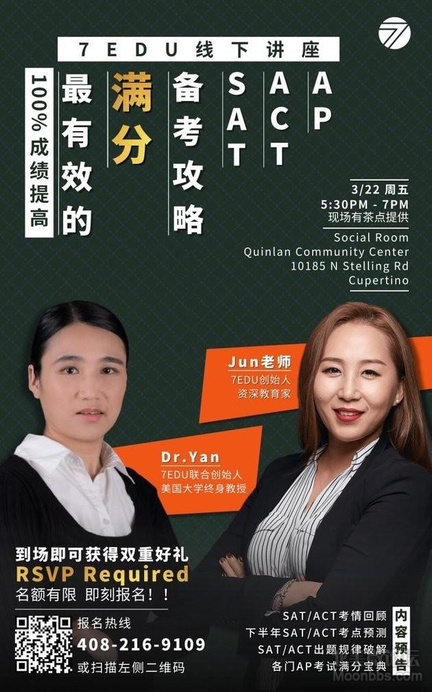 中 海报 3.7.png