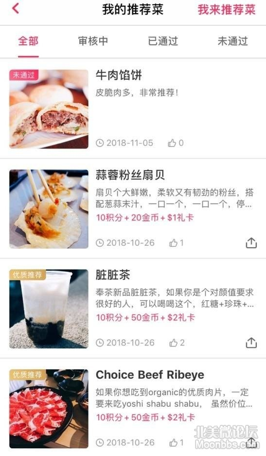 menu.saveimg.savepath20190314160814.jpg