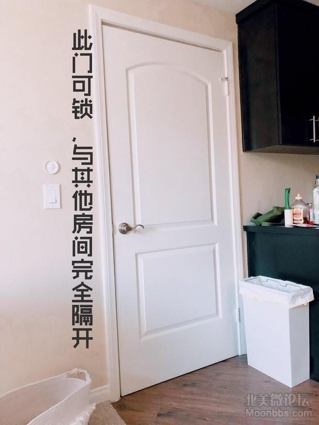 通往客厅的门