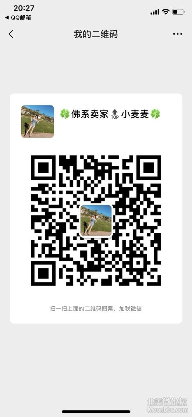 498D07CF-4FB8-4C23-9CDF-36FB94DDD716.png