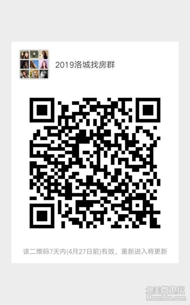 WeChat Image_20190420100631.jpg