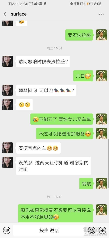 Screenshot_20190504_200539_com.tencent.mm.jpg