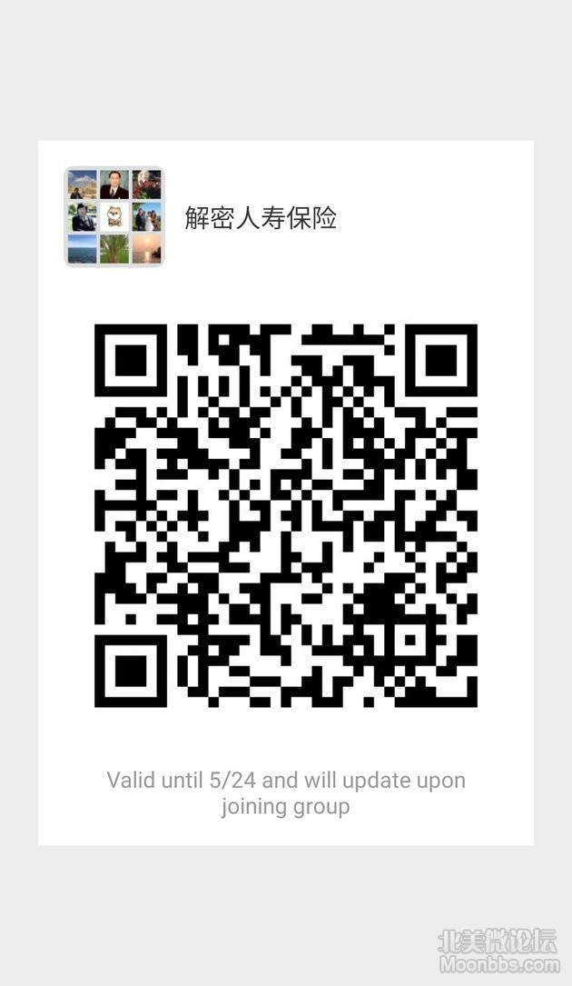 mmqrcode1558140730394.png