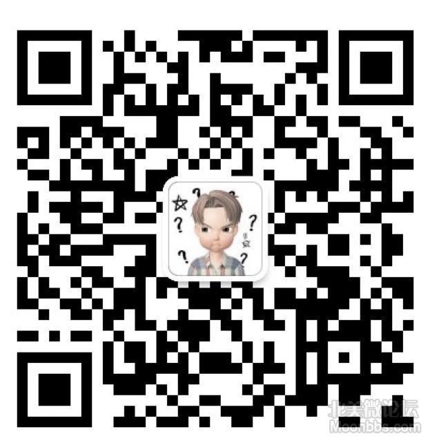 IMG_0865(20190629-222542)(1).jpg