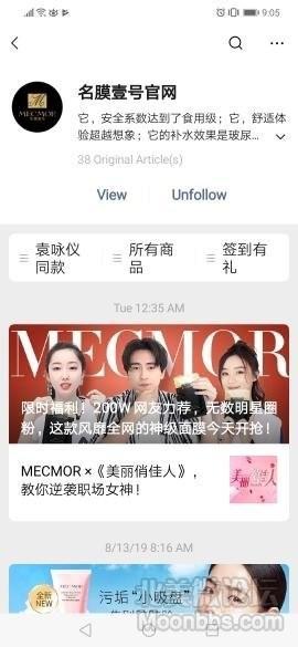 Screenshot_20190824_090557_com.tencent.mm_fact_1.jpg