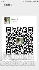 Screenshot_2019-08-03-10-18-55-444_com_fact_2_fact_2.tencent_fact_2_fact_2.mm_fa.png