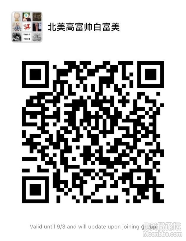 0305664F-3D21-4716-B113-75B1BEBC7126.jpeg